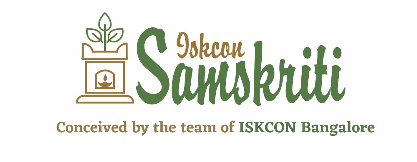 ISKCON Samskriti